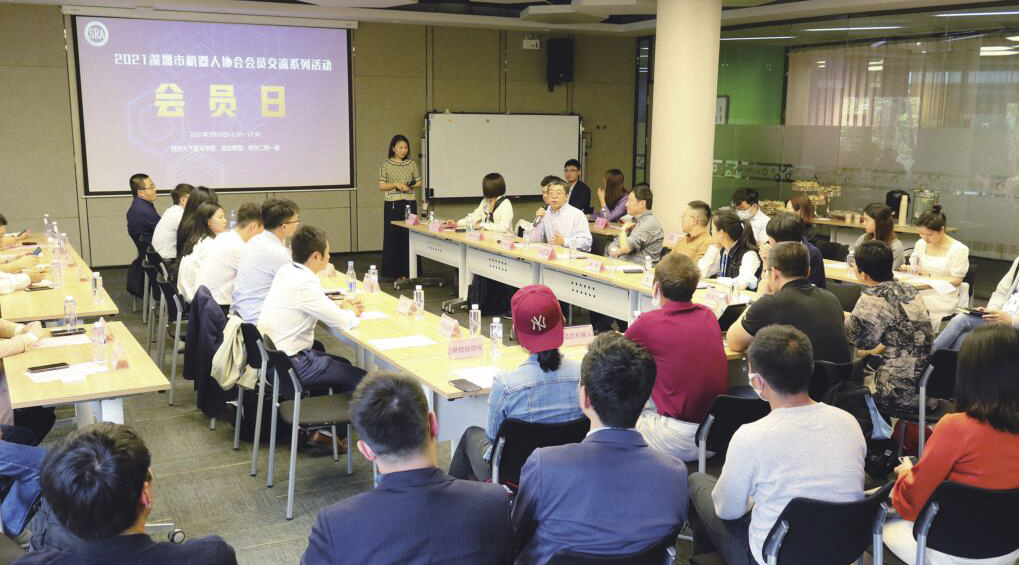 新增六家会员企业,协会第三期会员日活动成功举办