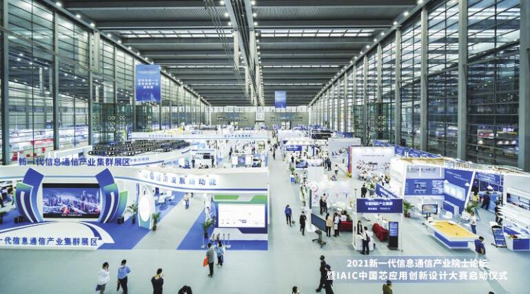 聚焦产业新动态,第七届深圳国际机器人与智能系统博览会成功举办