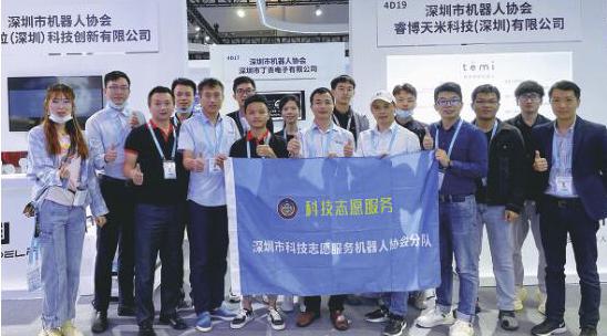 深圳市机器人协会近期动态