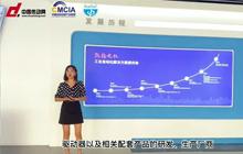 【凯福电子】中国传动网走进凯福科技