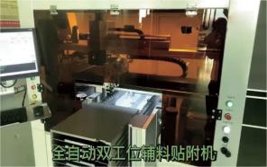直线电机在 SMT 贴装、锂电池制造行业的应用介绍