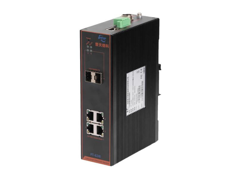 2光4电工业POE交换机