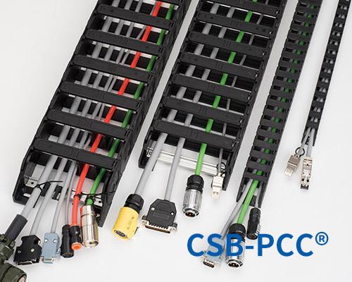 CSB-PCC®塑料电缆拖链
