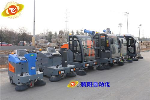 腾阳电动驾驶式扫地车适用的企业