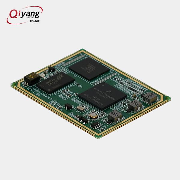 启扬智能STAMP-IMX6ULL-CM核心板Cortex-A7低功耗高性价比核心板