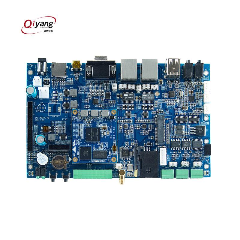 启扬智能IAC-IMX6UL-Kit开发板 NXP Cortex-A7处理器 丰富接口