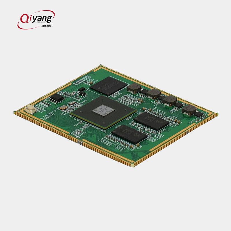 启扬智能STAMP-IMX6-CM核心板 邮票孔高稳定性低功耗工业级核心板