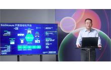 施耐德电气亮相2021亚马逊云科技中国峰会 携手生态圈推进开放自动化
