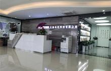 2021中国国际光电博览会诚邀莅临