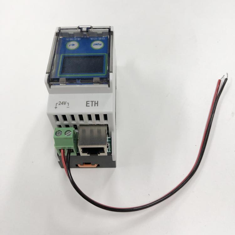 车间智能配送Mobus TCP高频阅读器