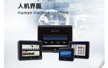 轻轻一触,轻松控制!LS电气eXP2系列人机界面全新上市