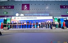 AMTech & AMC 2021中国国际先进制造技术展览会 暨世界先进制造业大会盛大开幕