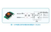 【金升阳】精读干货|电源外围设计之TVS以及输出电容选型